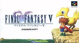 Carátula de Final Fantasy V para Super Nintendo